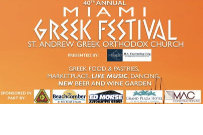 Miami Greek Festival pumpkin patch miami moms blog fall guide events activities
