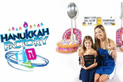 Hanukkah Factory The 2019 Ultimate Guide to Holiday Events and Activities in Miami Miami Moms Blog